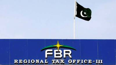FBR issues two SROs over income tax exemption and tax rates