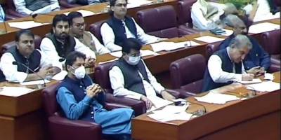 Pakistan approved key bill linked with the FATF Requirements