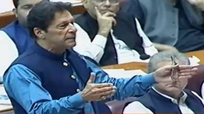 PM Imran Khan address to the joint session of the Parliament