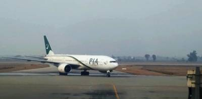 International Air Transport Association Reveals Report over safety audit of PIA