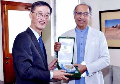 Outgoing Chinese Ambassador hints at good news for Pakistan in upcoming FATF review