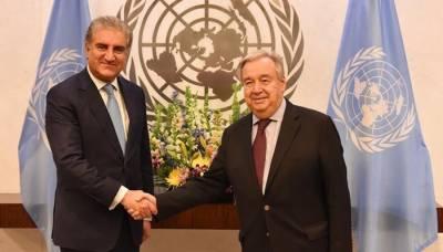 Pakistani seek yet another diplomatic success at the top UN Forum
