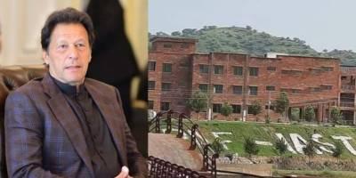 PM Imran Khan inaugurates Pak Austria Fachhochshule Institute