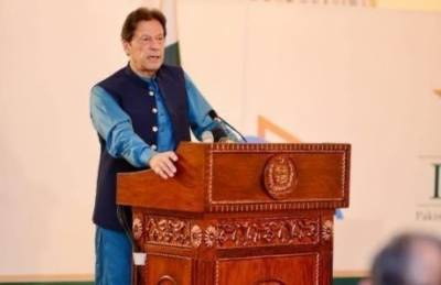 PM Imran Khan's advice to the Pakistani youngsters