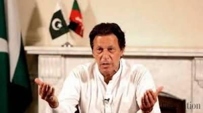 PM Khan vows to transform Pakistan into knowledge economy