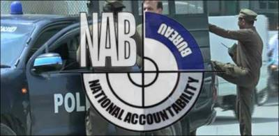 Top Bureaucrat arrested from Lahore by NAB