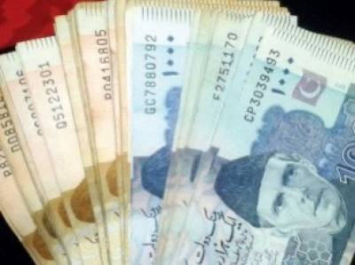 FBR imposes huge penalty on wife of Justice Qazi Faez Isa