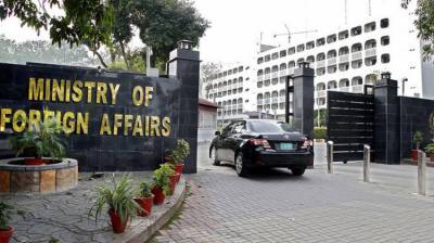 Pakistan registers strong protest with senior Indian diplomat