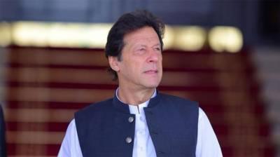 PM Imran Khan special instructions over Balochistan development