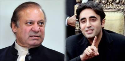 PPP Chairman Bilawal Bhutto Zardari makes new offer to former PM Nawaz Sharif