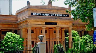 SBP to unveil new financing facilities for the overseas Pakistanis
