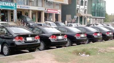 Excise Department launches new service for the vehicle registration verification