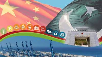 Rashkai Economic Zone to emerge as the hub of CPEC activities for Afghanistan and CAR States