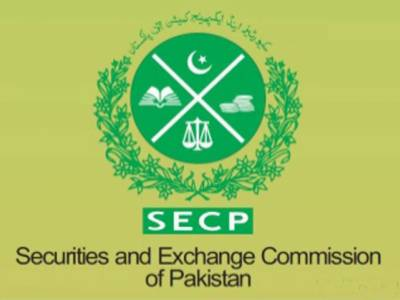 SECP takes action against the officials involved in the data leaks controversy