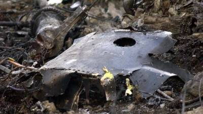 American drone shot down while conducting reconnaissance activity