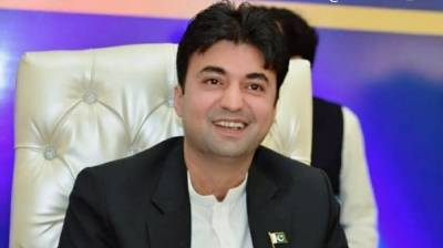 IHC verdict over contempt of court petition against federal minister Murad Saeed