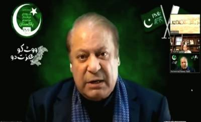 Nawaz Sharif's political come back?