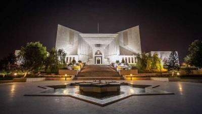 Pakistani Supreme Court gives interim decision over extradition of Pakistani national to US