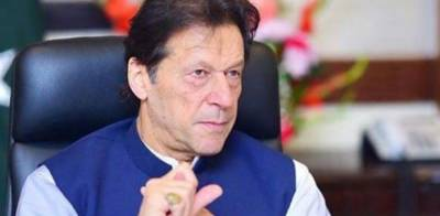 PM Imran Khan responds over the the Opposition APC