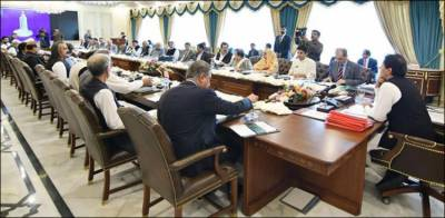 Important decisions taken in Federal Cabinet meeting with PM Imran Khan in chair