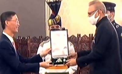 Pakistan honours outgoing Chinese envoy with top award
