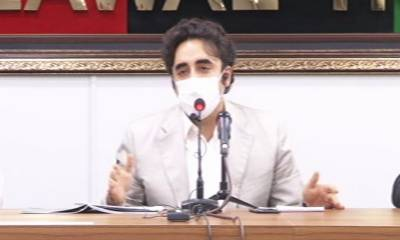 Bilawal Bhutto takes strong exception over leakage of details of confidential meeting with COAS Bajwa