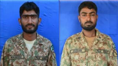 Pakistani soldiers martyred in Indian Military ceasefire violations at LoC