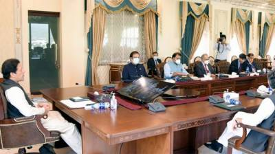 PTI government launches unprecedented economic diplomacy initiative