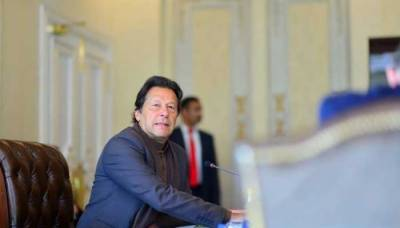 PM Imran Khan makes an important address at UN today