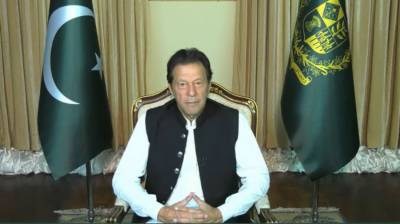 PM Imran Khan's speech at the UN General Assembly session
