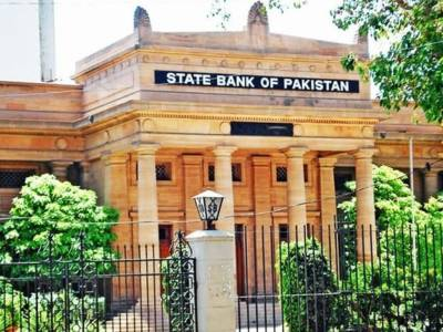 State Bank of Pakistan launches new initiative for the importers