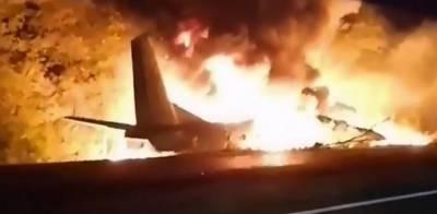 Military Aircraft crashes during training exercise