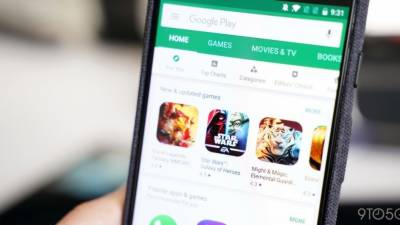 Google Play Store is planning to launch crackdown