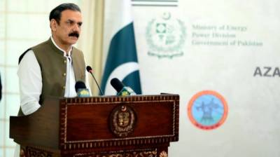 IHC verdict over the case linked with leakage data from SECP over General (R) Asim Bajwa case