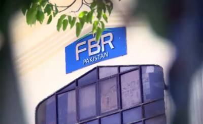 FBR makes massive tax collection in first quarter of FY 2020 - 21