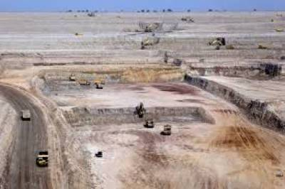 KP government decides to establish new economic zone
