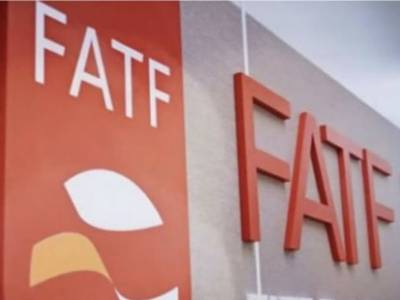 Pakistan fulfils yet another condition set by FATF