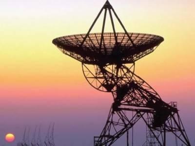 Pakistan seeks $1 billion from telecom auction