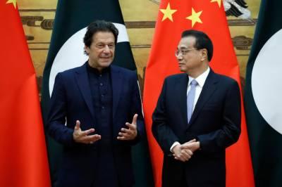 Pakistani PM Imran Khan's message for people of China