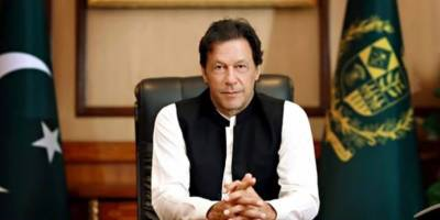 Pakistani PM Imran Khan unveils National plan at the UN Summit