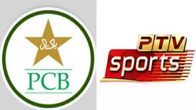 PCB set to face huge losses over PTV Sports withdrawal from the bidding process