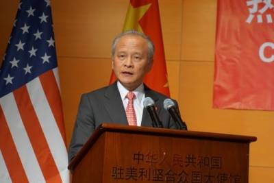 China's new offer to US over strained ties