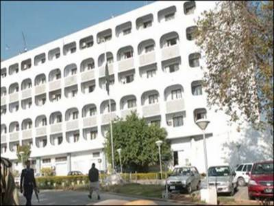 Pakistan Foreign Office rejected media reports regarding FO Foreign posting policy