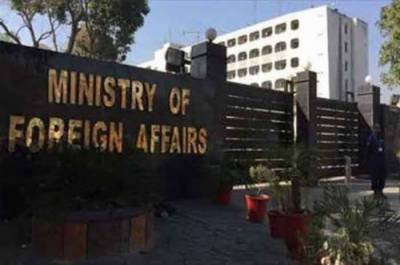 Pakistan lodges strong protest with senior Indian diplomat in Islamabad