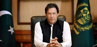 Pakistani PM Imran Khan message for the US President Donald Trump