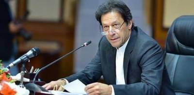 PM Imran Khan chaired high level meeting of PTI leaders and government spokespersons