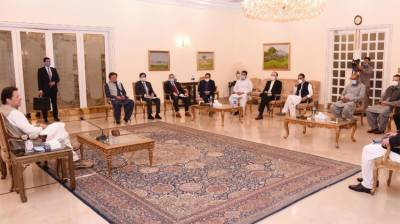 PM Imran Khan held important meeting with investors and businessmen from Islamabad