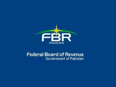 FBR launches yet another new initiative for the tax payers
