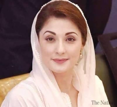 Maryam Nawaz Sharif seeks assurances from the party leadership