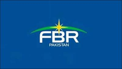 FBR clarifies new levy imposed on refurbished second hand vehicles